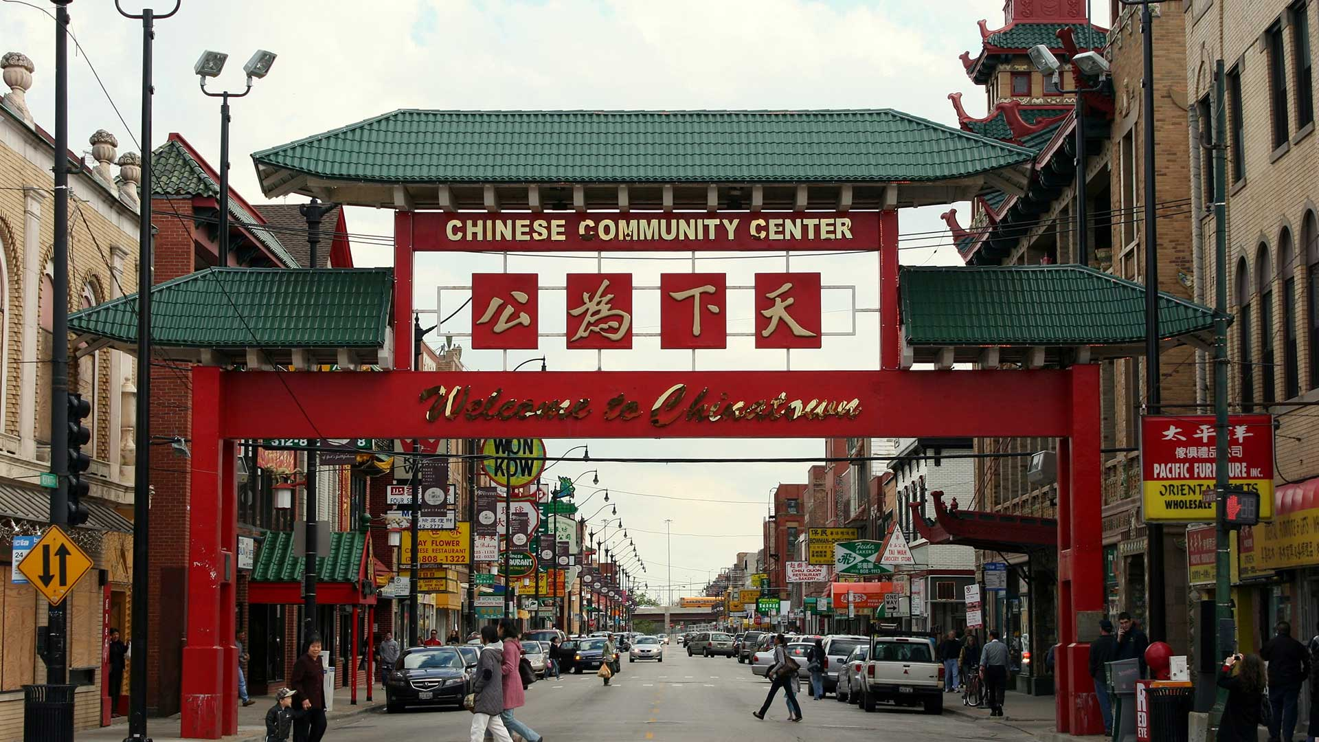 The entrance to Chinatown in Chicago